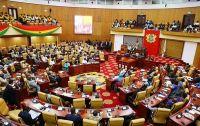 We're Prepared For SC On Validity Declaring NPP Caucus, Fomena MP Majority Group – NDC